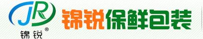 潍坊万博意甲保鲜包装有限公司