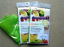 Green Bags TV万博manbetx官网手机版下载