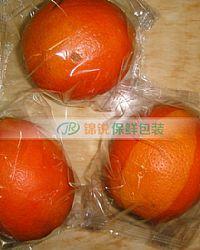 香橙专用万博意甲ManBetX网页万博manbetx官网手机版下载