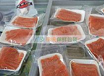鲜鱼肉万博意甲活性ManBetX网页万博manbetx官网手机版下载