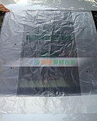 蔬菜专用万博意甲保鲜塑料袋