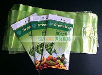 万博意甲神奇绿口袋