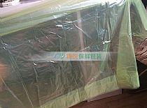 万博意甲ManBetX网页万博manbetx官网手机版下载绿袋