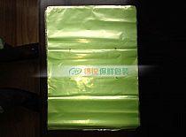 果蔬专用万博意甲保鲜塑料袋
